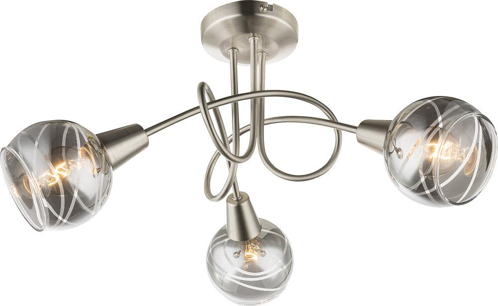 Spot Roman LED nickel mat verre fumé translucide d.39xh.24.6cm