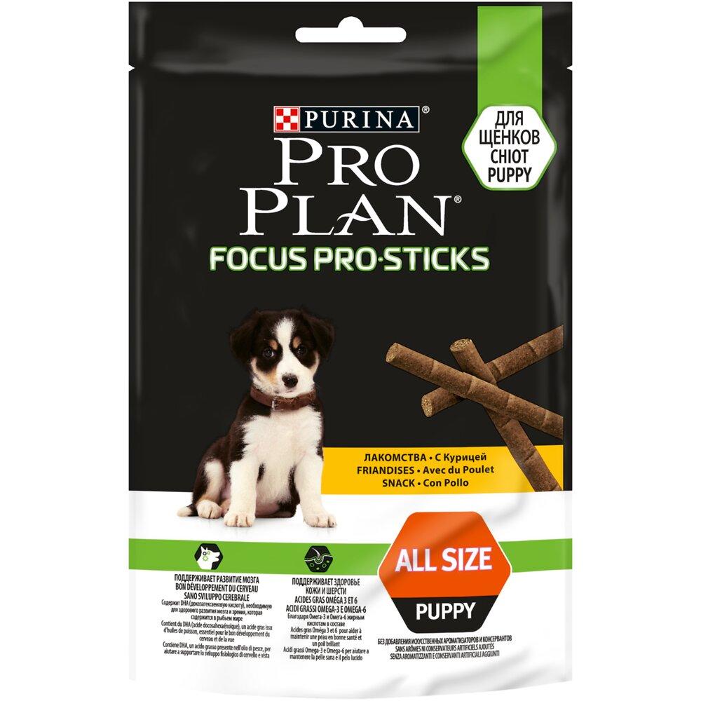 Snacks Chiot Pro Sticks, Agneau 126g