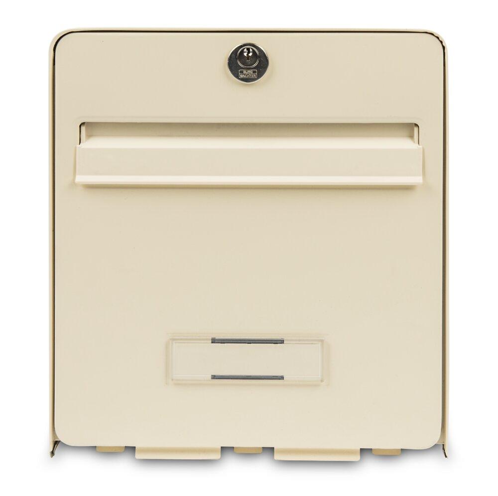 Boîte aux lettres en acier galvanisé beige 2 portes barillet PTT